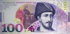 100 euron vippi